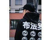 Mikina New Era Graphic Wordmark East Asia Pack Hoody Black